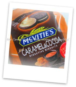 Caramelcocoa