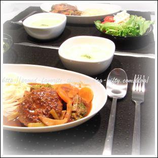 Hamburger_steak
