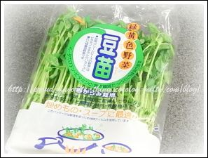 Green_peas