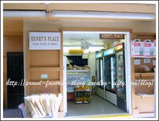 Henrys_place