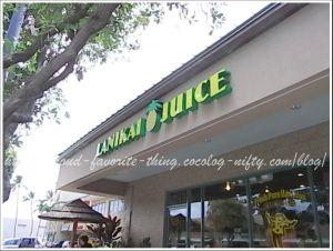 Lanikai_juice