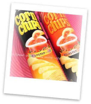 Corn_chips
