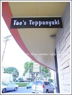 Taes_teppanyaki