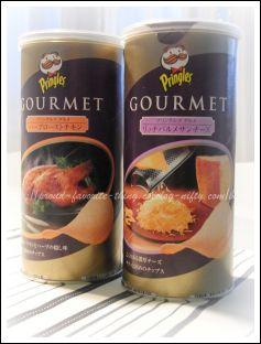 Pringles_gourmet