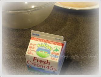 Fresh_cream45