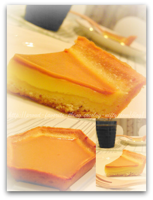 Salt_caramel_cheese_tart2