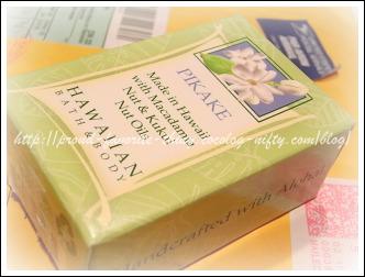 Pikake_soap