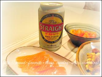 Straight2