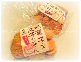 Mikochan_cookie