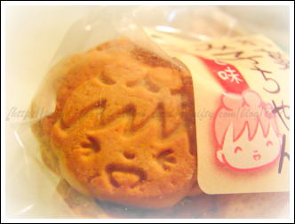 Mikochan_cookie2