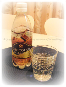 Suntory_chocolate_sparkling2